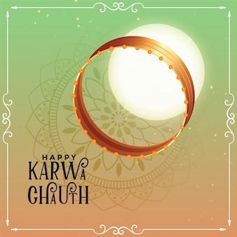 Carte de festival créatif karwa heureux chauth avec la pleine lune