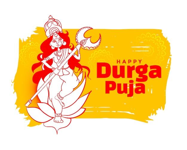 Carte de festival durga pooja souhaite fond