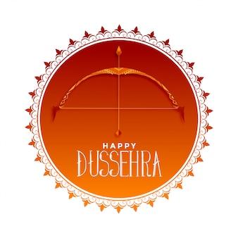 Carte de festival de dussehra hindoue