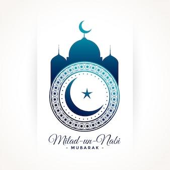Carte de festival eid milad un nabi décorative