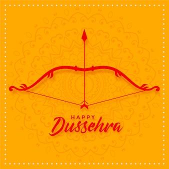 Carte de festival heureux dussehra avec arc et flèche