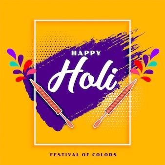 Carte de festival indien joyeux holi coloré