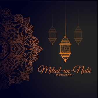 Carte de festival islamique décorative milad un nabi