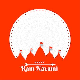 Carte de festival joyeux ram navami dans un style papier plat