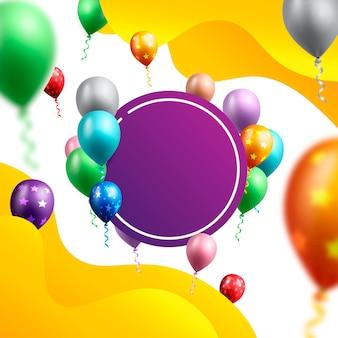 Carte de fête d'anniversaire avec des ballons