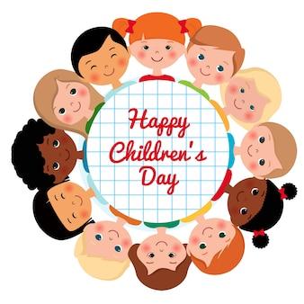 Carte de fête des enfants heureux.