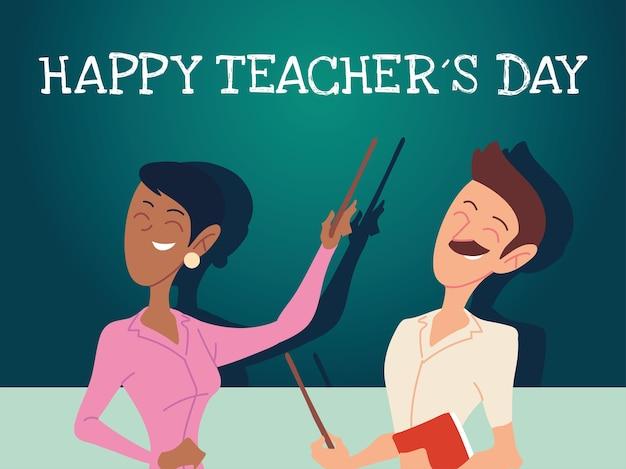 Carte de fête des enseignants heureux avec la conception de couple d'enseignants