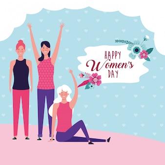 Carte de fête des femmes heureuse