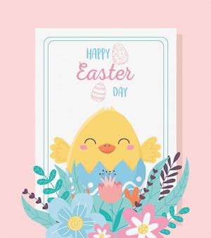 Carte de fête floral de fleurs de poulet mignon joyeuses pâques