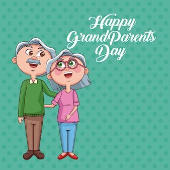Carte de fête des grands-parents heureux