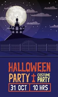 Carte de fête d'halloween avec château dans le noir