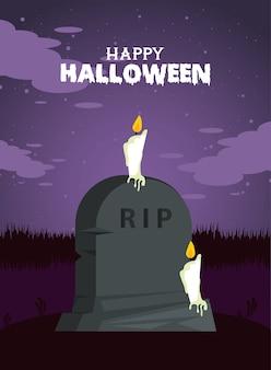 Carte de fête d'halloween heureux avec pierre tombale et bougies
