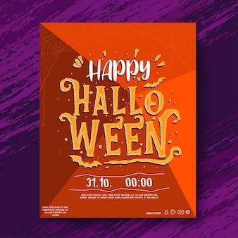 Carte de fête d'halloween