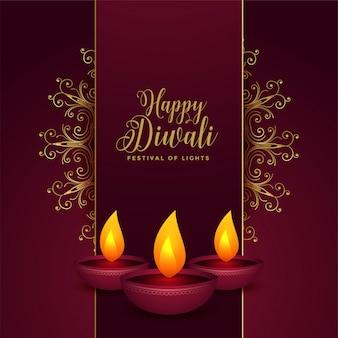 Carte de fête joyeuse diwali décorative