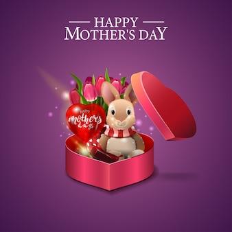 Carte de fête des mères avec une boîte cadeau en forme de coeur