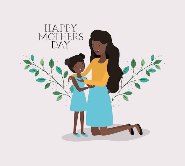 Carte de fête des mères avec couronne de feuilles et de mère noire