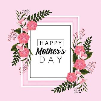 Carte fête des mères avec des fleurs de la nature avec des feuilles