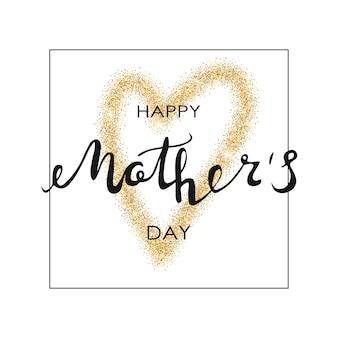 Carte de fête des mères heureuse avec coeur de paillettes d'or
