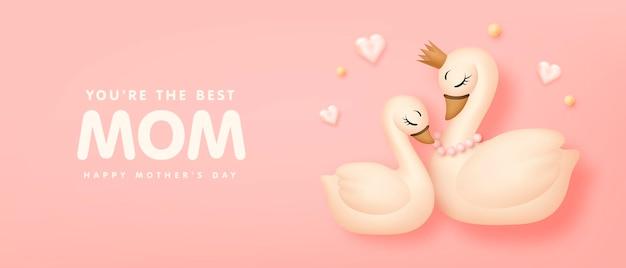Carte de fête des mères heureuse avec des cygnes mignons