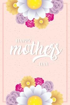 Carte de fête des mères heureuse avec décoration florale