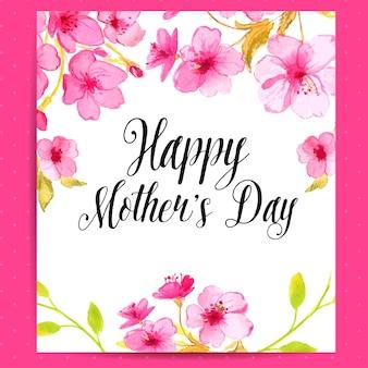 Carte de fête des mères heureuse avec des fleurs de cerisier. mise en page vectorielle avec art floral aquarelle.