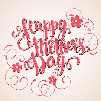 Carte de fête des mères heureuse. inscription calligraphique.