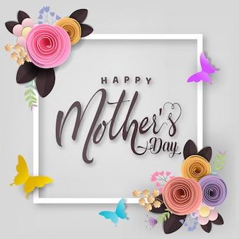 Carte de fête des mères heureuse, papier fleur coupé avec papillon