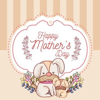 Carte de fête des mères heureux avec des dessins animés animaux mignons