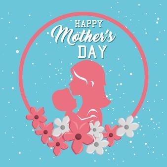 Carte De Fête Des Mères Heureux Avec La Silhouette De La Mère Et Le Fils Vecteur gratuit