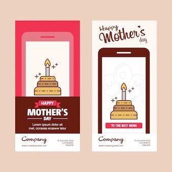 Carte de fête des mères avec logo de gâteau et vecteur thème rose
