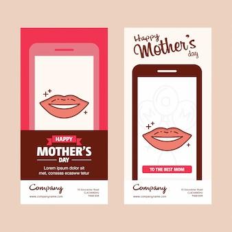 Carte de fête des mères avec logo lèvres et vecteur de thème rose