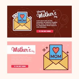 Carte de fête des mères avec logo de message et vecteur de thème rose