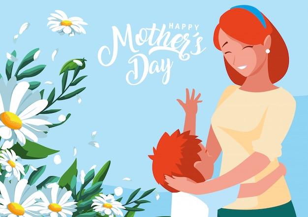 Carte de fête des mères avec maman et fils