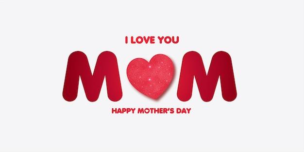 Carte de fête des mères mignonne avec coeur glitter élégant