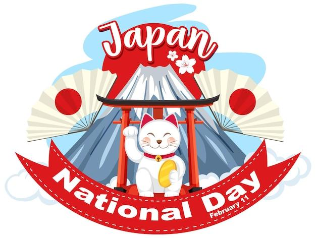 Carte de fête nationale du japon avec chat japonais sur le mont fuji