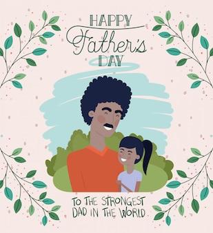 Carte de fête des pères heureux avec personnages noirs de papa et fille