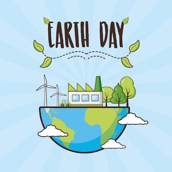 Carte de fête de la terre, planète avec des arbres et des objets d'énergie propre, illustration