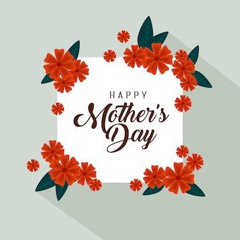 Carte avec fleurs et feuilles pour la fête des mères