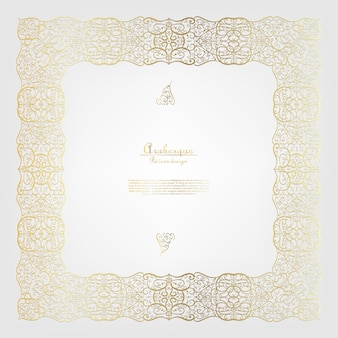 Carte de fond d'or modèle élément abstrait arabesque