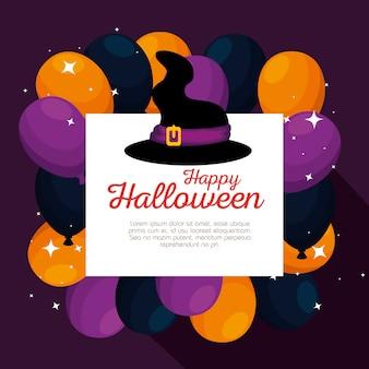 Carte d'halloween avec chapeau de sorcière et ballons
