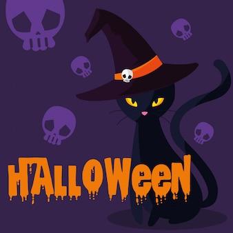 Carte d'halloween avec un chat noir