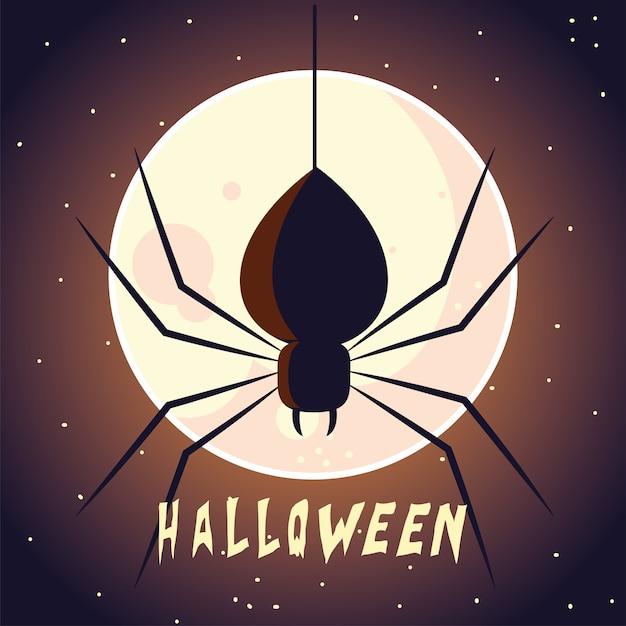 Carte d'halloween avec conception d'illustration de pleine lune et araignée