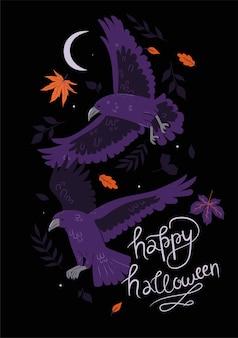 Carte d'halloween avec des corbeaux et des feuilles. graphiques vectoriels.