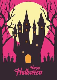 Carte d'halloween heureux avec château hanté en silhouette de cimetière