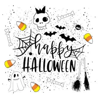Carte d'halloween heureux.