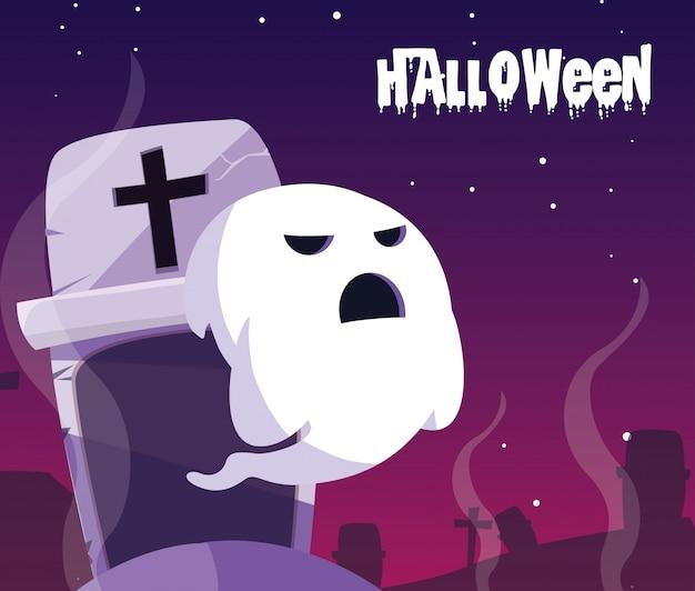 Carte d'halloween avec des personnages fantômes