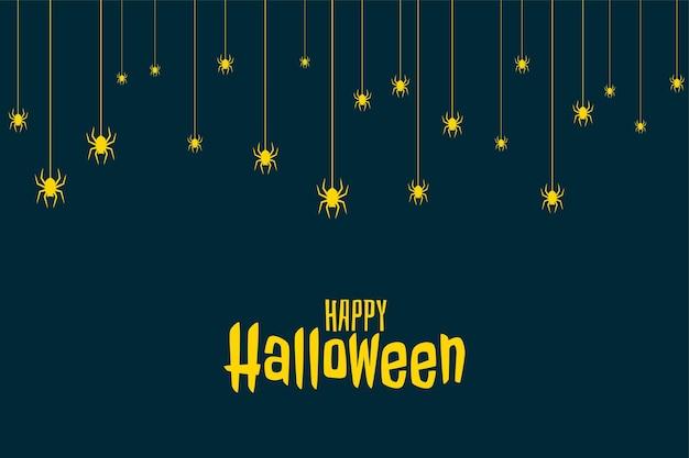 Carte d'halloween plate avec des araignées qui tombent