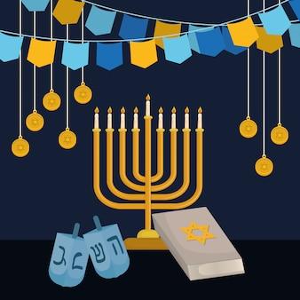 Carte de hanukkah heureux avec lustre