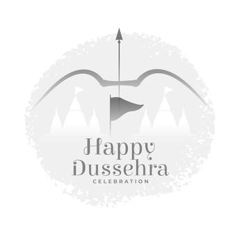 Carte heureuse de dussehra avec arc et flèche