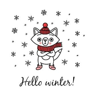 Carte d'hiver renard mignon dans un bonnet tricoté écharpe et bottes animal de bande dessinée
